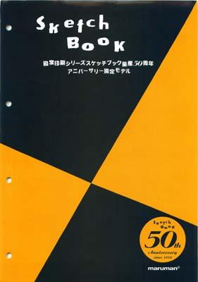 20070708004301_2.jpg