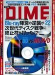DIME20061121-01S.jpg