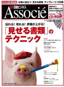 associe01s.jpg
