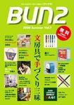 bun2-7.jpg