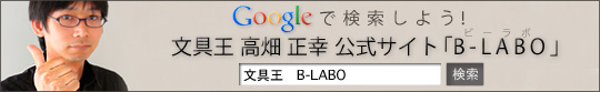 top_index.jpg